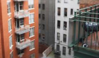Жилищата в Търговище, Русе и Перник с по над 40% ръст за 2007 г.