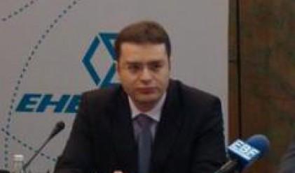 ФЕЕИ АДСИЦ изкупува вземания за 7 млн. евро по договори за енергийни проекти през 2008 г.