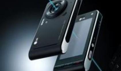 LG Electronics отчете рекордна печалба за последното тримесечие на 2007 г.