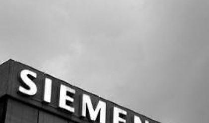 Печалбата на Siemens скочи рязко през първото тримесечие