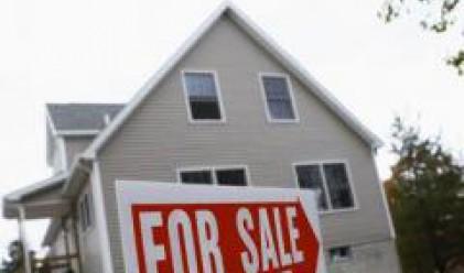 Продажбите на съществуващи домове в САЩ се понижават през всички месеци на 2007 г.