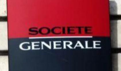 """""""Сосиете Женерал"""" отчете загуби от над 6.9 милиарда евро"""