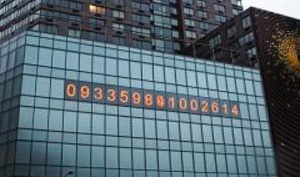 Брутният външен дълг в края на ноември е 26 млрд. евро