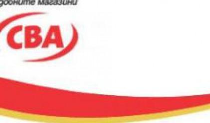 ЦБА Асет Мениджмънт сключи договор за нов супермаркет в Габрово