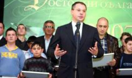 Станишев: Интересите ни са защитени в подписаните миналата седмица три проекта