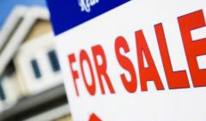 Изминалата 2007 г.- най-лошата за американския пазар на недвижими имоти
