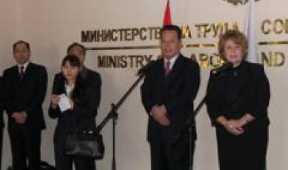 Министър Масларова се срещна с китайския си колега Тиан Ченпин в МТСП