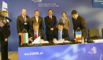 Румъния и България подписаха декларация за присъединяване към Шенгенското пространство