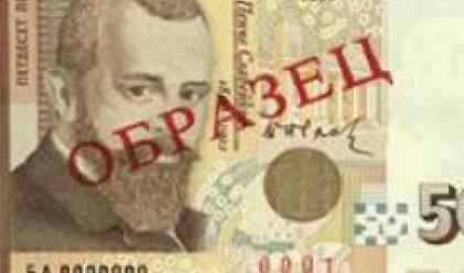 В края на 2007 г. делът на банкнотите в стойността на парите в обращение е 98.50%