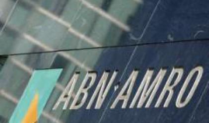 ABN AMRO издаде още 300 хил. къси сертификата върху SOFIX  на 25 януари