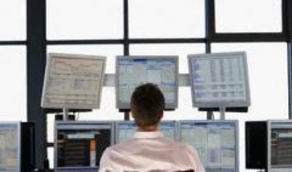 Първата търговска сесия за седмицата приключи с поредни понижения при индексите