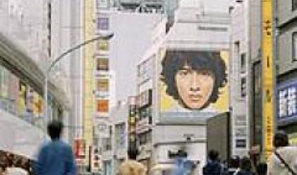 Чуждестранните туристи в Япония превишиха 8 милиона през 2007 г.