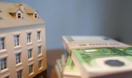 Спад от 30% при инвестициите в имоти в Европа през четвъртото тримесечие на 2007