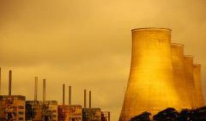 Назначиха Сергей Шматко за зам.-шеф на руския ядрен гигант Атоменергопром