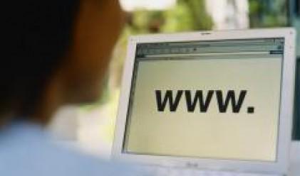 Овластиха ръководството на Уеб Медия Груп да придобие вестник