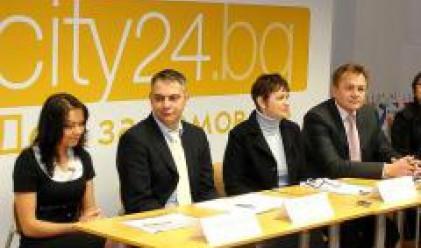 Alma Media навлиза в България с портал за недвижими имоти