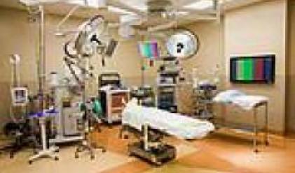 Бюджетът на НЗОК за болнична помощ през 2008 г. общо 780 млн. лв.