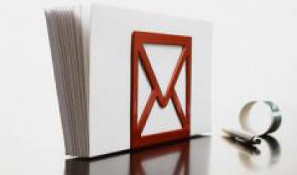 ЕП подкрепи пълна либерализация на пощенските услуги в ЕС от 2011 г.