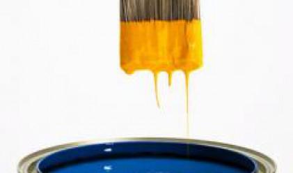 Оргахим пуска ненаситена полиестерна смола