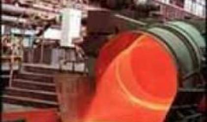 ArcelorMittal купи три каменовъглени мини в Русия