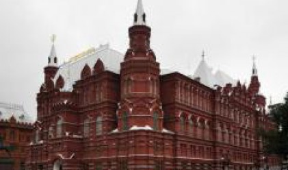Moscow Real Estate Prices Among Highest in Europe