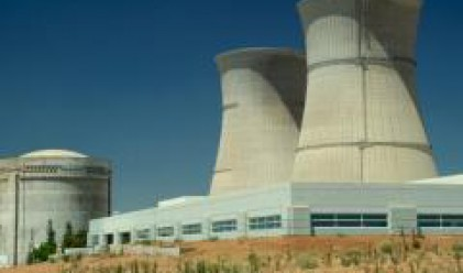 Bulgaria gets improved bids for new nuclear plant