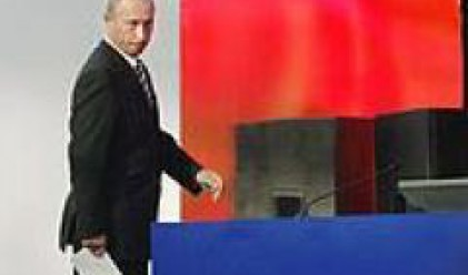 President Putin Arrives on Official Visit In Sofia