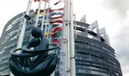 Bulgaria and Romania Mark 1 Year in EU