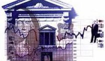 Broad Money Reaches BGN 42.062 Bln By December 2007