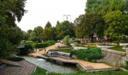 Pleven and Romanian Olt Launch Alternative Tourism Development Project