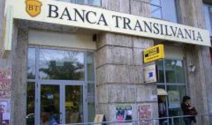 Banca Transilvania Posts Record Profit of 102 Mln Euros