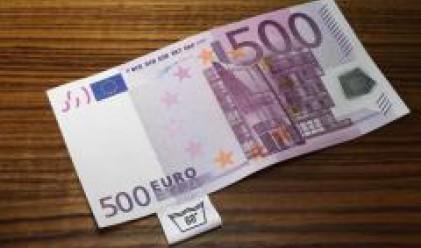 Шоколадово евро раздават в Европейския парламент