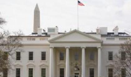 Обама провежда съвещание за икономиката на САЩ