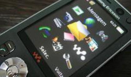 Ericsson съкращава 5 000 работници