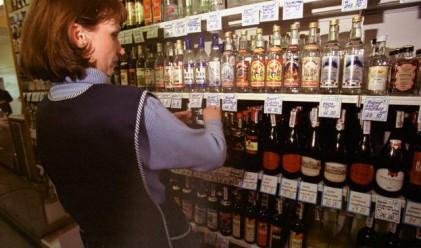 Най-евтината водка в Русия скача на 2 евро