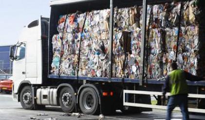 Отварят офертите за завода за отпадъци