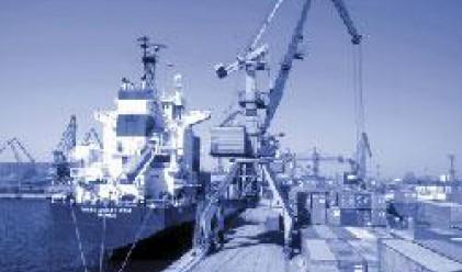 Черно море било източник на екогориво