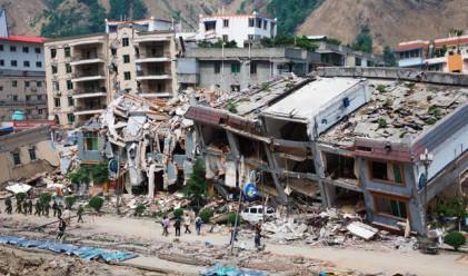 Големите катастрофи на 2009 г.