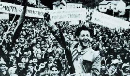 9 септември е политическото събитие на XX век за българите