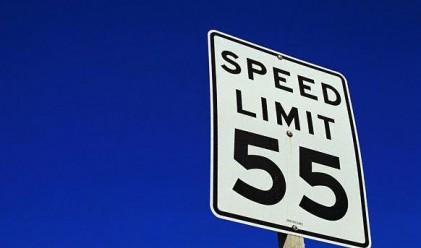 В Швейцария глобяват 290 000 долара за превишена скорост