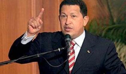 Венецуела обяви девалвация на валутата си