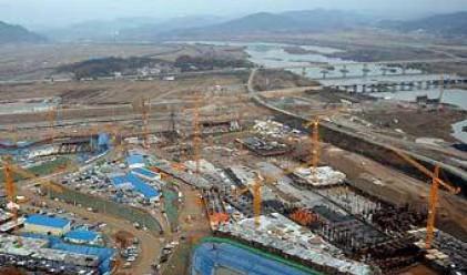 Южна Корея ще строи град на науката