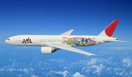 Акциите на най-голямата японска авиокомпания губят 45%