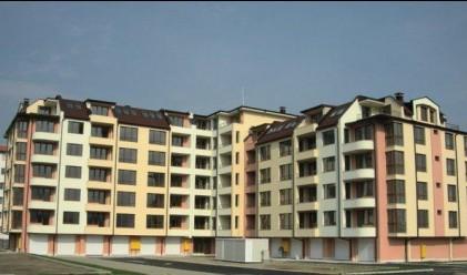 Спад с над 15% в цените на жилищата през 2009 г.