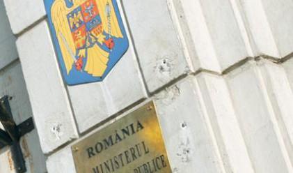 Рок звезда ще е PR на румънското финансовo министерство
