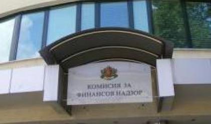 КФН наложи временна забрана на търговото за Балкан