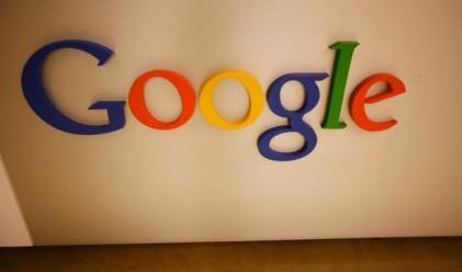 Конкурентите не подкрепиха Google