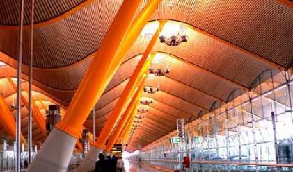 Най-красивите летища в света