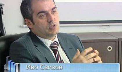 Иво Сеизов: Ръководството на борсата не е всемогъщо