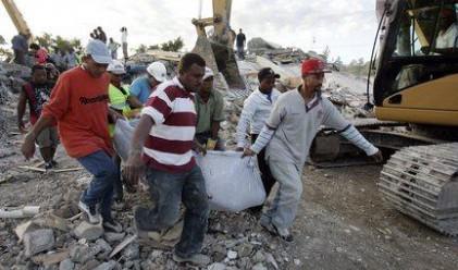 Изпращаме хуманитарна помощ в Хаити